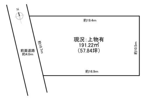 平和町(57.84 坪)