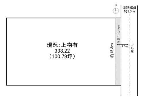 松原町(100.79坪)